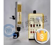 Elettroerosioni SFX Nuovo