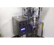 Imballaggio / Confezionamento SMC Usato
