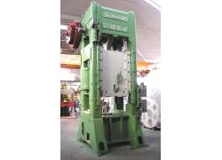 Vendita presse meccaniche mecfond usato for Vendita presse usate