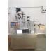 IMBALLAGGIO / CONFEZIONAMENTOCAPSULATRICE CAPSULE CAFFE'NESPRESSO LAVAZZA DOLCEGUSTO CAFFITALYNUOVO